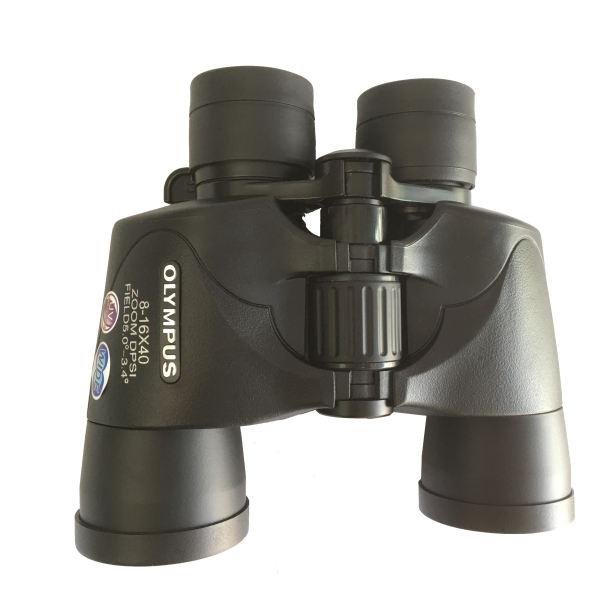 راهنمای خرید دوربین شکاری شماره 7