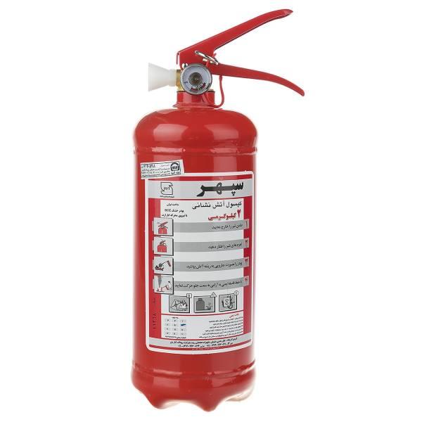 راهنمای خرید کپسول آتش نشانی شماره 5