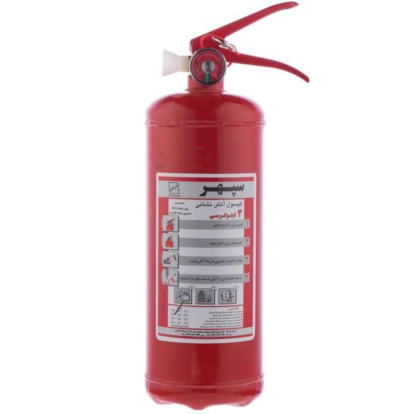 راهنمای خرید کپسول آتش نشانی شماره 6