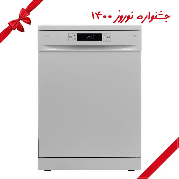 نکات خرید ظرفشویی - 1
