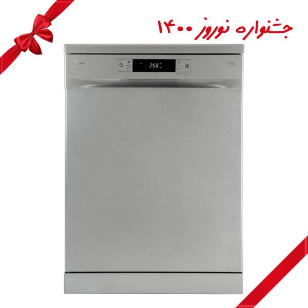 نکات خرید ظرفشویی - 7